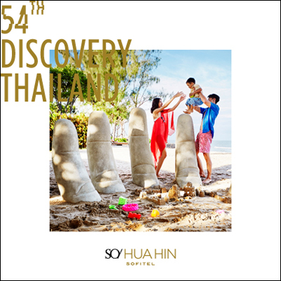 54 Thai Tiew Thai | SO Sofitel Hua Hin | 4-IN-A-ROW Family Package