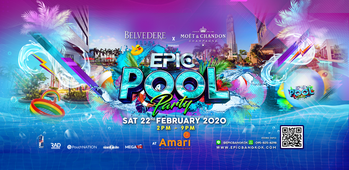 EPIC Pool Party