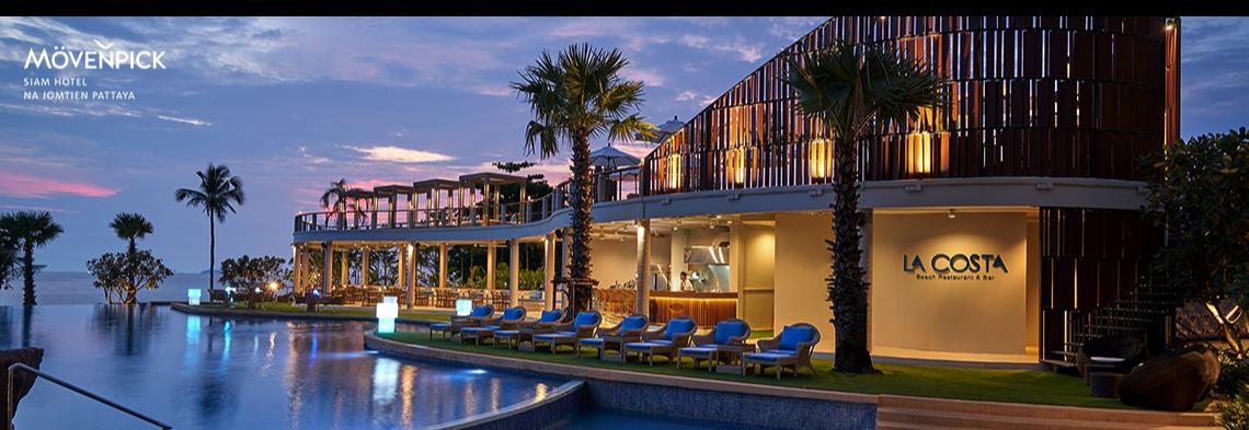 Mövenpick Siam Hotel Na Jomtien Pattaya | Save 30%