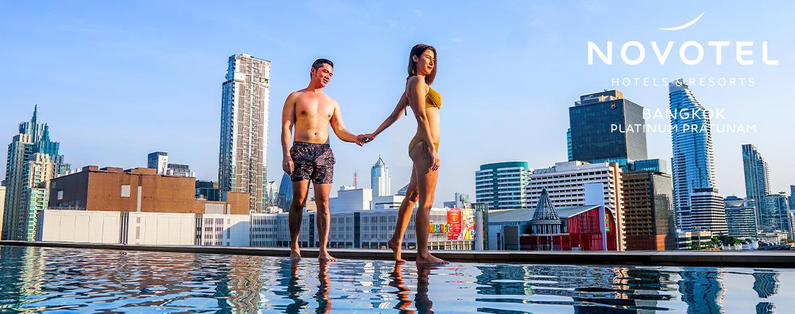 Novotel Bangkok Platinum Pratunam   Save 45%