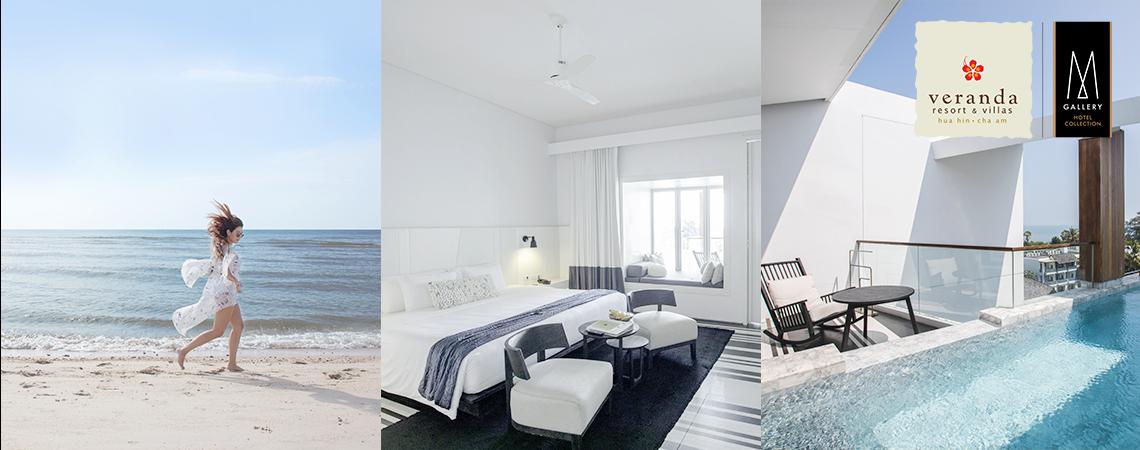 Veranda Resort & Villas Hua Hin Cha Am – Mgallery | Save 40%