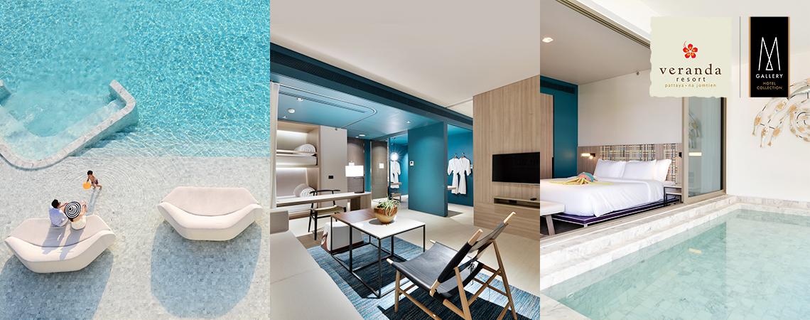Veranda Resort Pattaya Na Jomtien – Mgallery | Save 35%