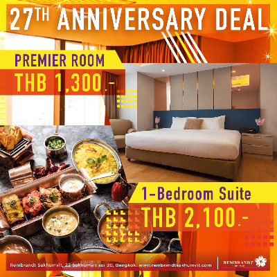 Rembrandt 27th Anniversary deal