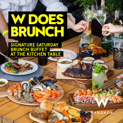 W Does Brunch