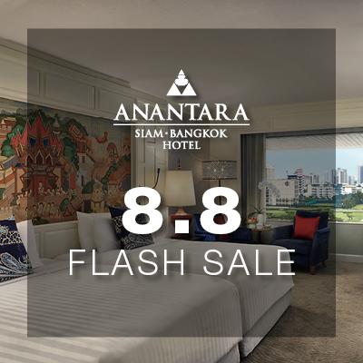Flash Sale 8.8 Anantara Siam Bangkok Hotel