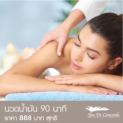 90 min Oil Massage at Spa De Concorde