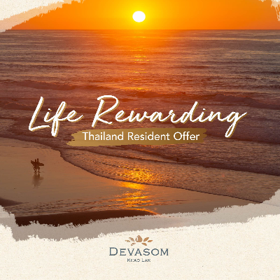 Life Rewarding Offer