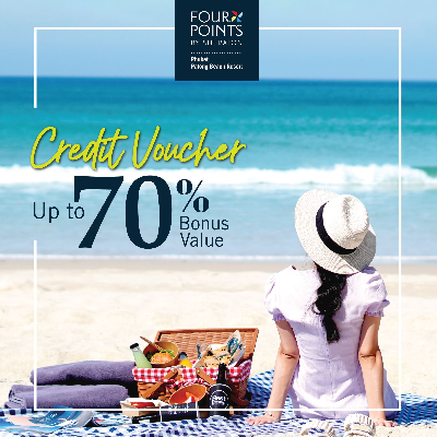 Four Points by Sheraton Phuket Patong Beach Resort (UP TO 70% OFF)