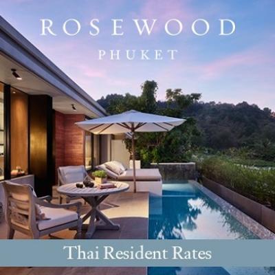 Thai Resident Offer