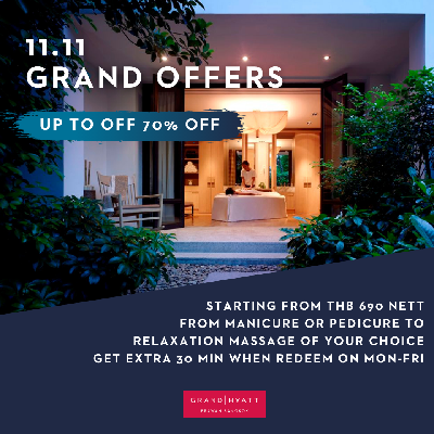 11.11 Grand Offers- Wellness Offers