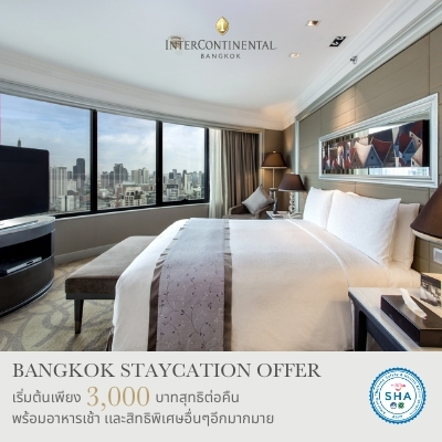 Bangkok Staycation offer at InterContinental Bangkok