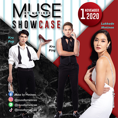 Muse by Metinee Final Showcase