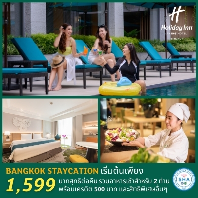 Bangkok Staycation Offer at Holiday Inn Bangkok