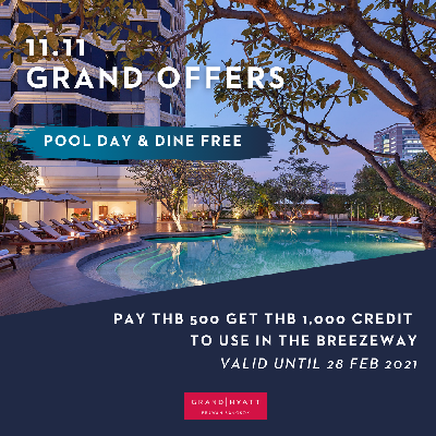 11.11 Grand Offers- Pool Day & Dine Free