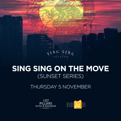 Sing Sing On The Move