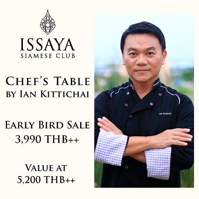 Chef's Table by Ian Kittichai