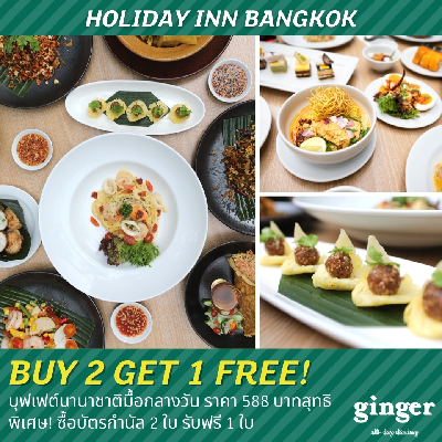 BUY 2 GET 1 FREE | GINGER ALL-DAY DINING