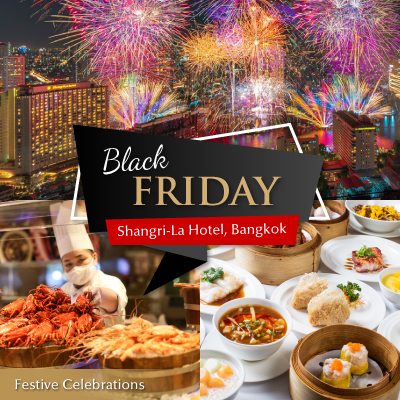 BLACK FRIDAY - Festive Celebration Special Offers