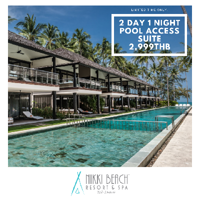 Black Friday Package 2 Day 1 Night 2,999 THB I Pool Access Suite