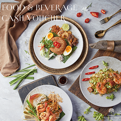 Food & Beverage Cash Voucher