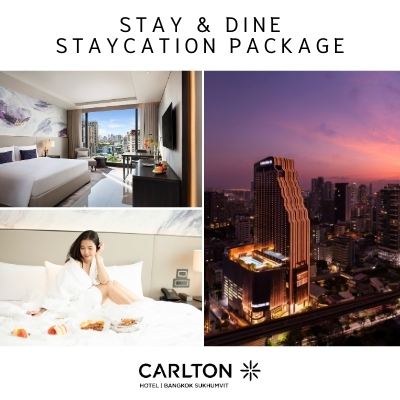 STAY & DINE STAYCATION PACKAGE