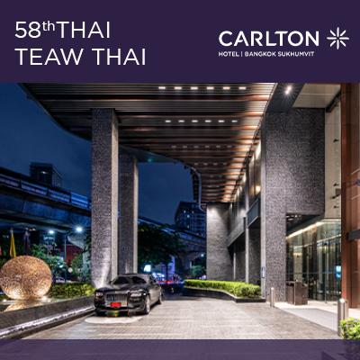 58th THAI TEAW THAI - ROOM OFFERS I Carlton Hotel Bangkok Sukhumvit