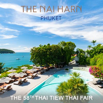 The Nai Harn, Phuket | 58th Thai Tiew Thai