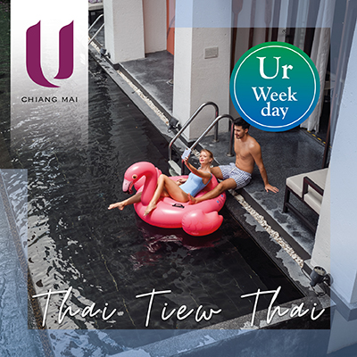 Thai Tiew Thai | Ur Weekday | U Chiang Mai - U Hotels & Resorts