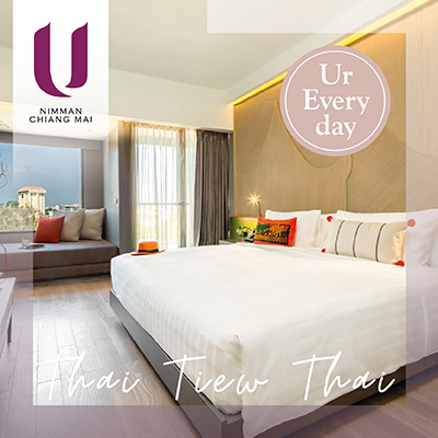 Thai Tiew Thai | Ur Everyday | U Nimman Chiang Mai - U Hotels & Resorts