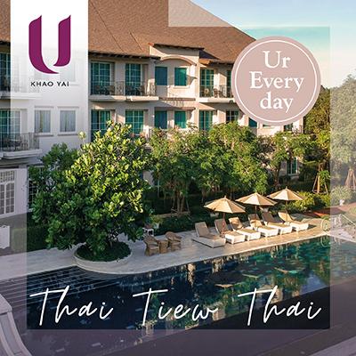 Thai Tiew Thai | Ur Everyday | U Khao Yai - U Hotels & Resorts