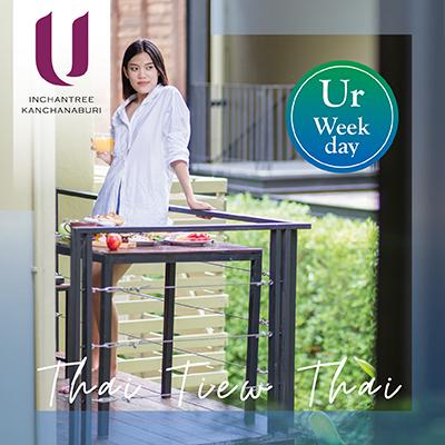 Thai Tiew Thai | Ur Weekday U Inchantree Kanchanaburi - U Hotels & Resort