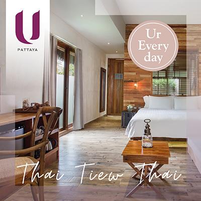 Thai Tiew Thai | Ur Everyday | U Pattaya - U Hotels & Resorts