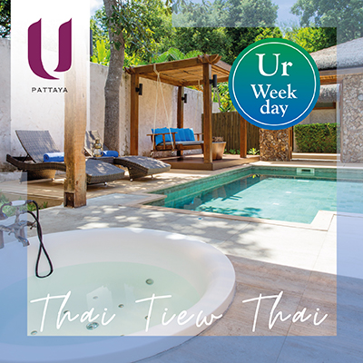 Thai Tiew Thai | Ur Weekday | U Pattaya - U Hotels & Resorts