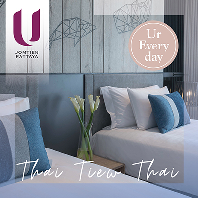 Thai Tiew Thai | Ur Everyday | U Jomtien Pattaya - U Hotels & Resorts