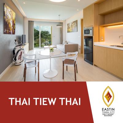 Thai Tiew Thai | Eastin Thana City Golf Resort Bangkok