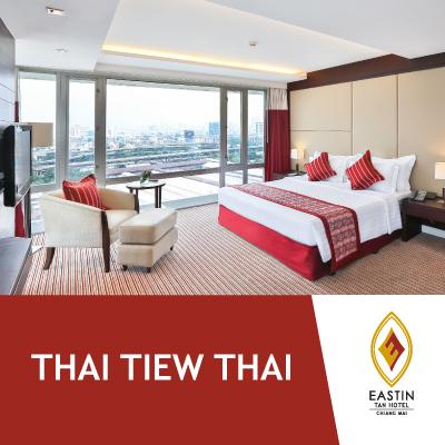 Thai Tiew Thai | Eastin Hotel Makkasan Bangkok