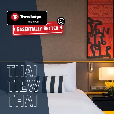 Thai Tiew Thai | Travelodge Sukhumvit 11