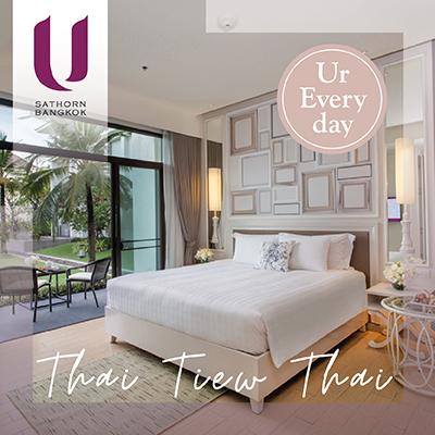 Thai Tiew Thai | Ur Everyday | U Sathorn - U Hotels & Resorts