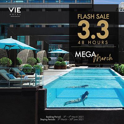 VIE Hotel Bangkok, MGallery Hotel Collection - MEGA March