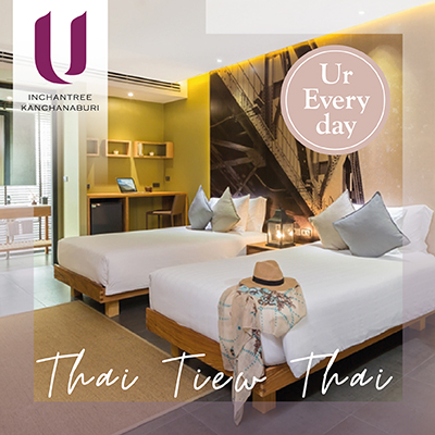 Thai Tiew Thai | Ur Everyday | U Inchantree Kanchanaburi - U Hotels & Resort
