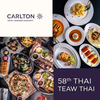 58th THAI TEAW THAI - CULINARY OFFERS I Carlton Hotel Bangkok Sukhumvit