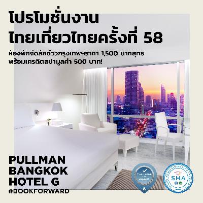 Thai Tiew Thai#58 offers at Pullman Bangkok Hotel G