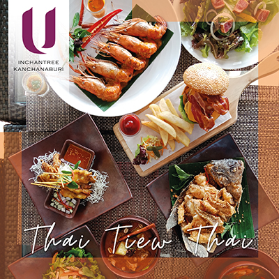 Thai Tiew Thai | Cash Voucher | U Inchantree Kanchanaburi - U Hotels & Resorts