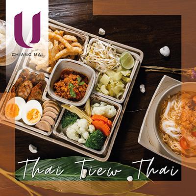 Thai Tiew Thai | Cash Voucher | U Chiang Mai - U Hotels & Resorts