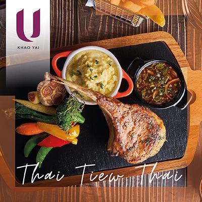 Thai Tiew Thai | Cash Voucher | U Khao Yai - U Hotels & Resorts