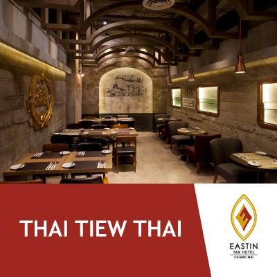 Thai Tiew Thai | Cash Voucher | Eastin Tan Hotel Chiang Mai