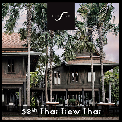 58th Thai Tiew Thai | All-You-Can-Eat Breakfast | The Siam Bangkok