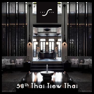 58th Thai Tiew Thai | Spa Sale | The Siam Bangkok