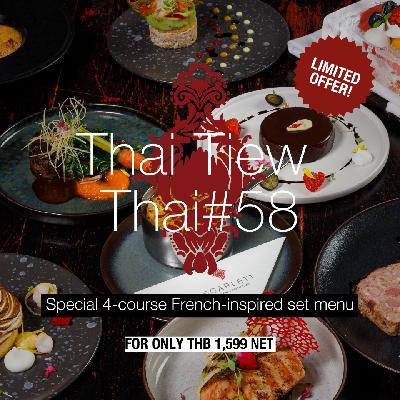Thai Tiew Thai#58 Special Offer At Scarlett Wine Bar & Restaurant