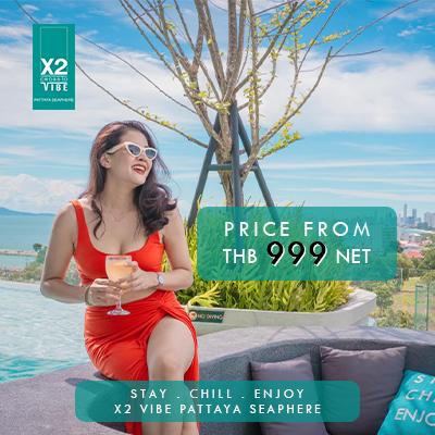 Thai Teaw Thai 58 - X2 Vibe Pattaya Seaphere